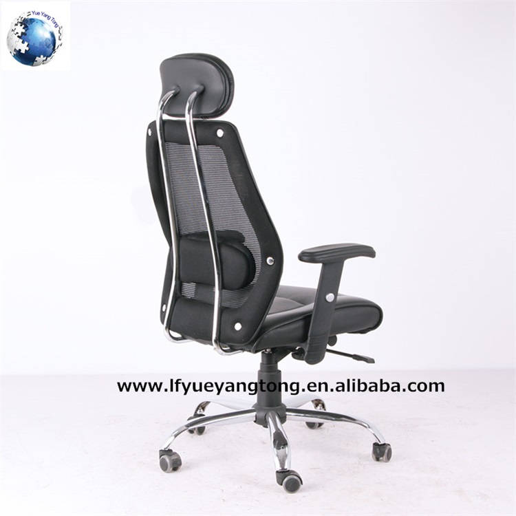 Motorized Metal Fixed Base Hs Code Office Chair - Buy ...