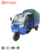 Qlink Motorcycle New Man Truck Price Drift Trike Onderdelen, Brick Tricycle