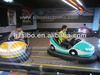 GMBP Most popular and super fun amusement park rides electric bumper cars for children parks