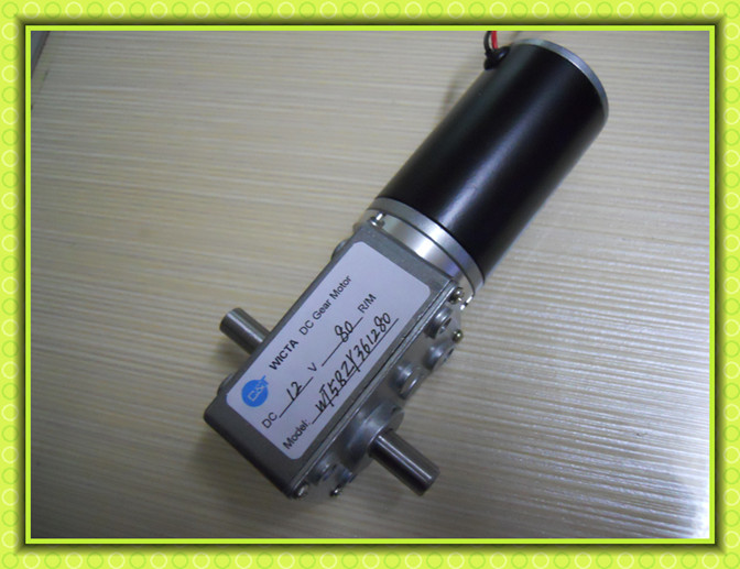 Supplier Dc Motor 12v High Rpm 10kg Torque Dc Motor 12v