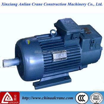 Yzr 55 Kw 600 Rpm Electric Ac 3 Phase Motor - Buy 55 Kw Electric Motor,600  Rpm 3 Phase Motor,Yzr Ac Motor Product on Alibaba com