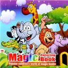 22 pages cute Animal style DIY children magic puzzle coloring book