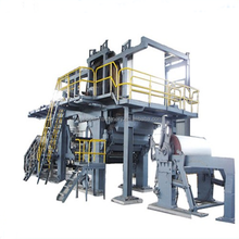 Profitable projects 1575mm writing/ newspaper making machine,paper recycling plant