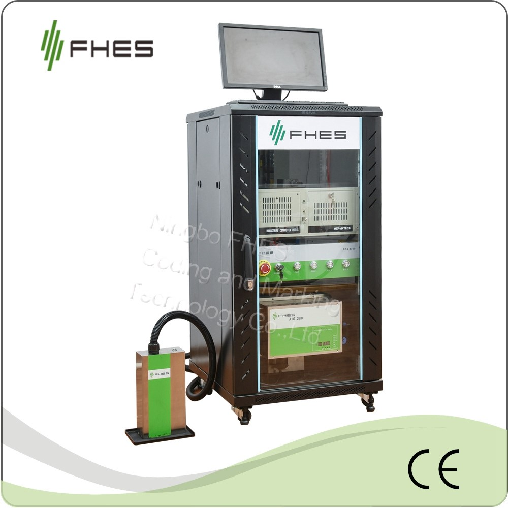 FHES customized UV curing variable data digital inkjet system solution