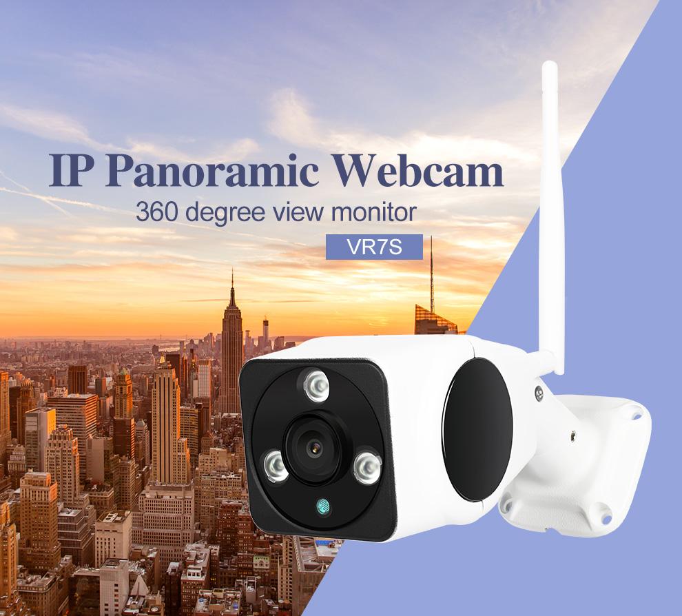 Outdoor Waterproof VR 1.3MP Wifi 960P IP Camera