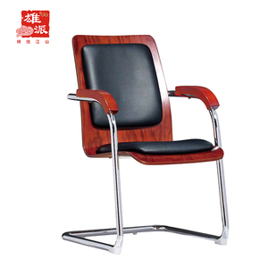 Pu leather stainless steel structure z shape office chair C3377