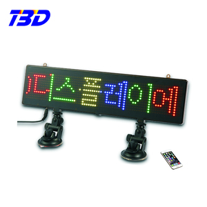 Programmable small electronic scrolling led moving message sign board for led car display