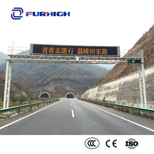 High brightness outdoor full color led traffic sign board P16/20/25/31/33 VMS