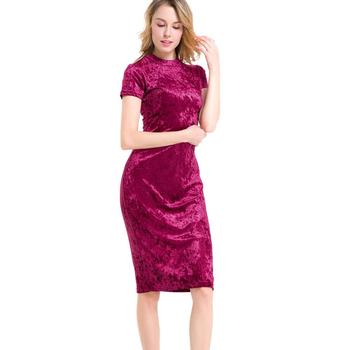 Velvet high neck dress
