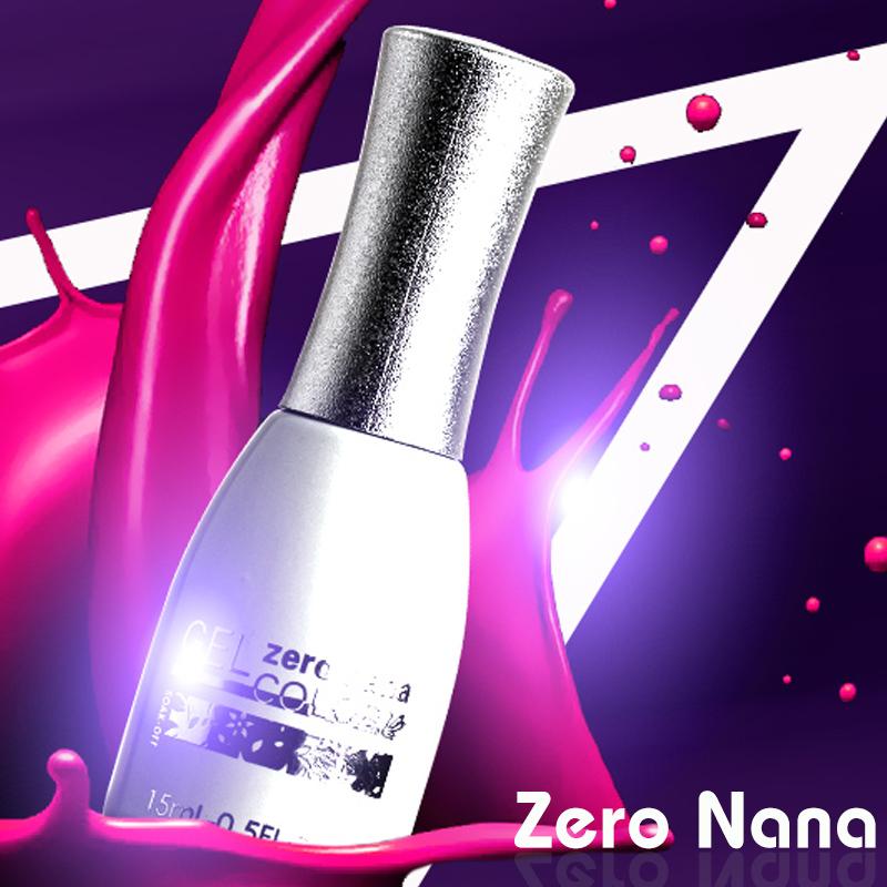 Venta al por mayor esmaltes nail lacquer-Compre online los mejores ...