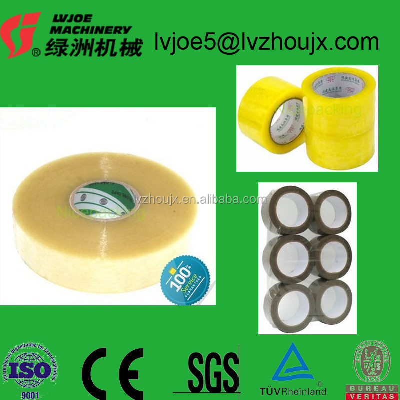 Free Sample Fast Delivery No Noise Bopp Yellowish Ice Hockey Tape