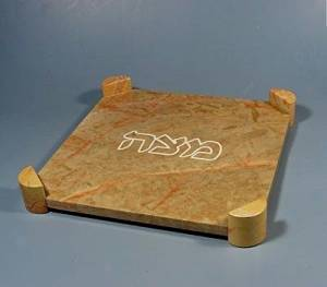 Judaica CJA-HP1341-ST-C Reut- Jerusalem Stone Matzah Tray - Ornament