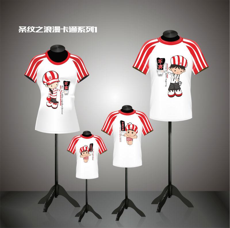 Cartoon Couple Design Tees Shirts Couple Tee Tops T Shirt: Cute 100% Polyester Family Clothing Set,Kids Cartoon T