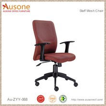 Durable All Fabric Office Used Modern Computer Chair
