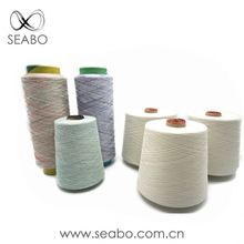 Elastic Colored Ne 16S+40D core spun polyester spandex yarn