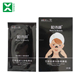 Skin Care Product Pure Bamboo Charcoal Nose Pore Strips Mask Blackhead Removal OEM Nose Strips