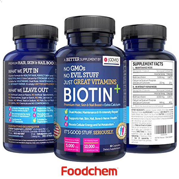 Cheap Price High Quality GMP Vitamin H Pure Biotin