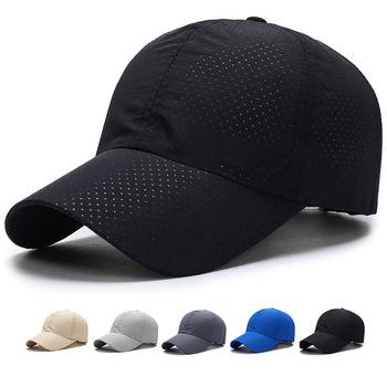 5ACP008 Wholesale mesh running cap/mesh sports baseball cap/dry fit running  hap