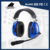 Dual Earmuff Noise Cancelling Headset for Car Racing