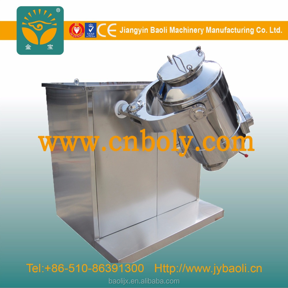 Chemical Industry Food Whey Protein Dry Powder Mixing Machine 3 Dimension Swing Mixer 3D Mix Machine for Pharmacy Albumen Powder