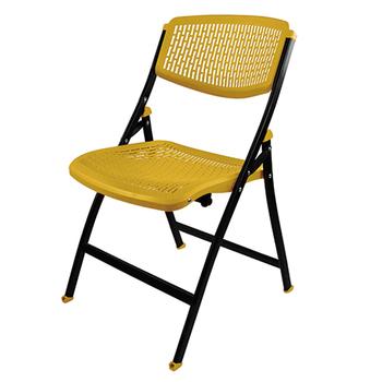 Lightweight Aluminum Folding Meditation Chair