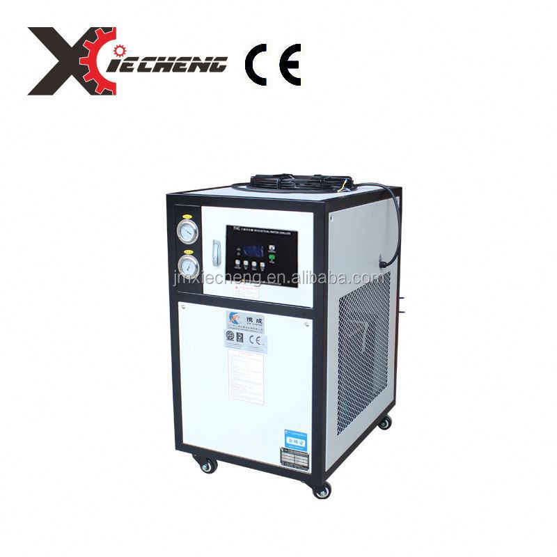 Industrial Chiller Cabinet Of Low Temp Refrigeration Compressor ...