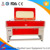 SH-G570 cake stenciling etching laser machine high speed high precision