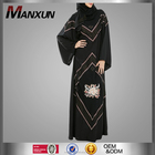 Latest Burqa Designs Pictures for Muslim Women Wear Special Floral Printing Style Abaya Dress Models Dubai Online Sale