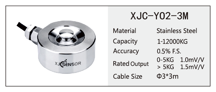 XJC-Y18 High Accuracy Aluminum  Miniature Strain Gauge Single Point Pressure Load Cell Sensor