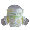 2015 Hot selling sunny baby diaper factory in China