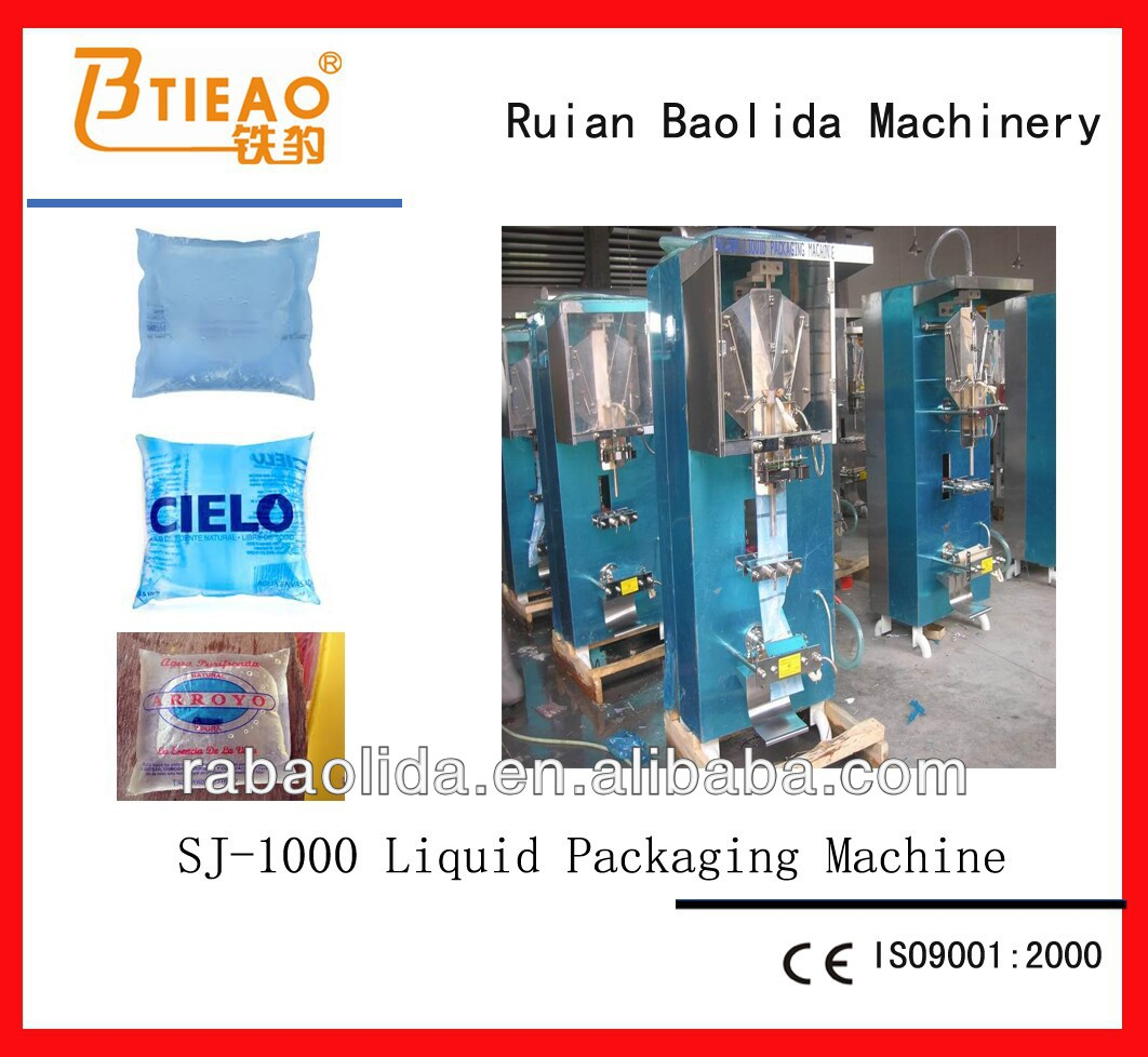 SJ-1000 Automatic Packaging Machine Sachet for Mineral Water