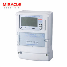Programmable PLC three phase smart prepaid energy meter