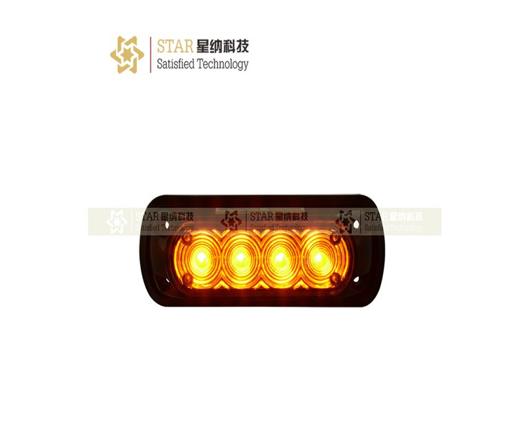 Vehicle Deck Dash Grille Emergency Beacon 8w 8 led strobe flash light
