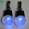 /product-detail/custom-promotion-led-light-up-keychain-led-novelty-key-ring-60804724707.html