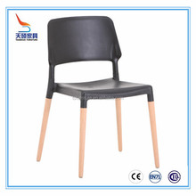 Casual plastic chair/black pp chair with beech legs /hot selling chair