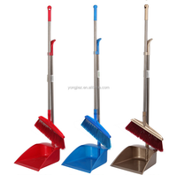 Design broom and dustpan house cleaning products