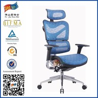 Comfortable good for spine perfect home computer office chair