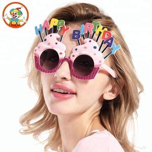 64ea699ea2 China Adult Party Ac