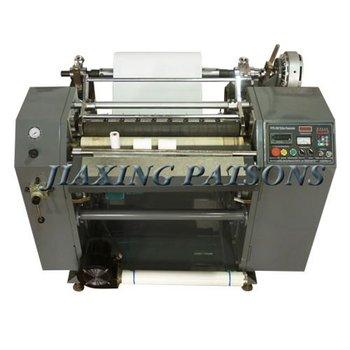 small slitting machine