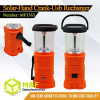 Portable 5 led dynamo outdoor lights led solar lantern