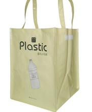 Eco-friendly recyclable promotional shopping woven pp bag