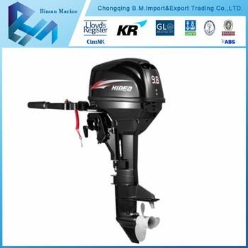 To 60hp used suzuki outboard motors buy used for Suzuki 2 5 hp motor