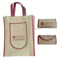 shopping trolley bag shopping bag non woven lamination pe coated nonwoven bags