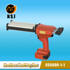 600ml Dual Sealant Electrical Plastic Tube Applicator Machine