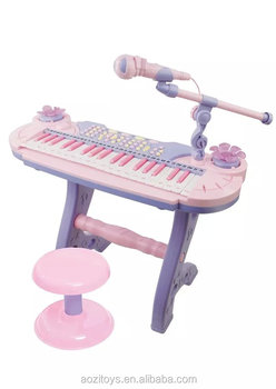 Baby Plastic Musical Toy Electronic Organ with the mike and the chair