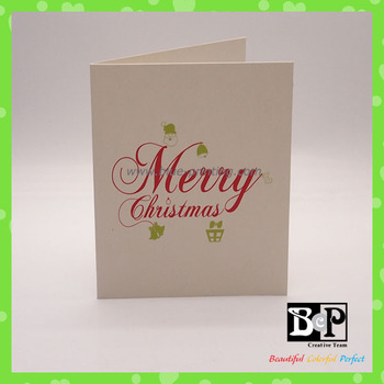 singing christmas rewritable greeting card with fancy 3d effect - Fancy Christmas Cards