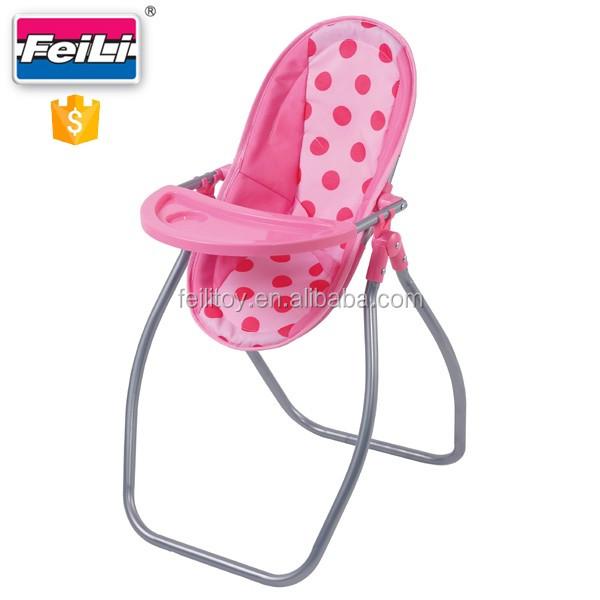 Кукольный стул для кормления качели
