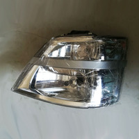 High quality and Cheap headlight LH for Chana