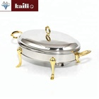 High Quality Cheap Custom Stainless Steel Gold And Silver Color Small Buffet Food Warmer