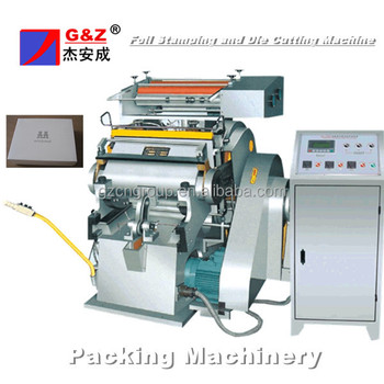 foil cutter machine